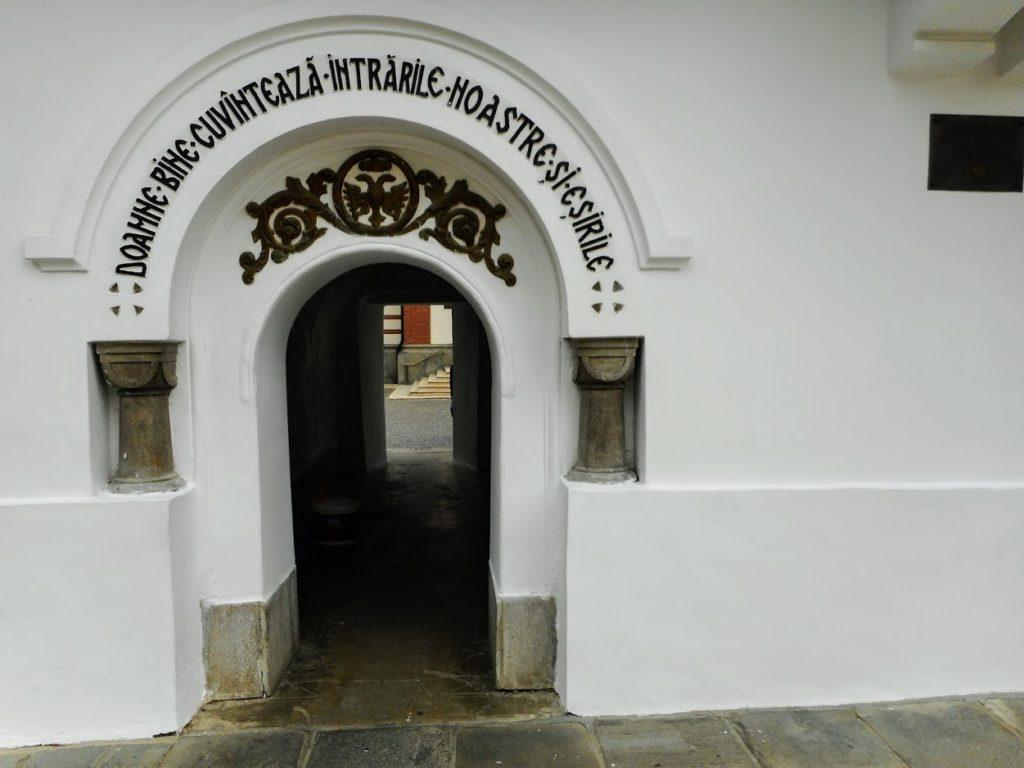 Monastero di Sinaia