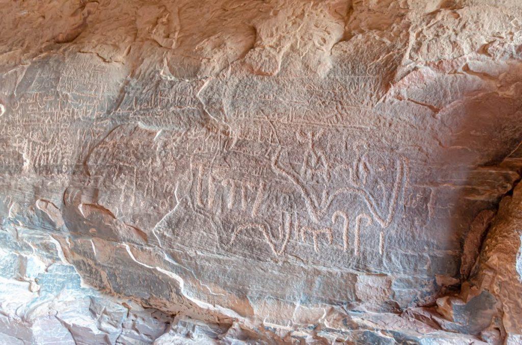 Incisioni rupestri a Wadi Rum