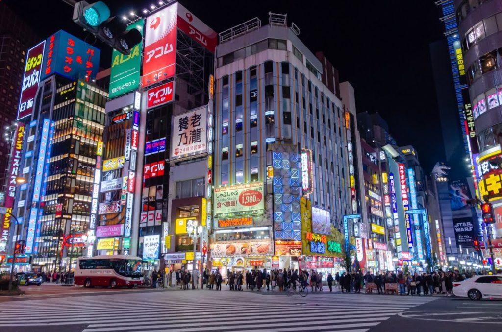 Shinjuku - Godzilla Head