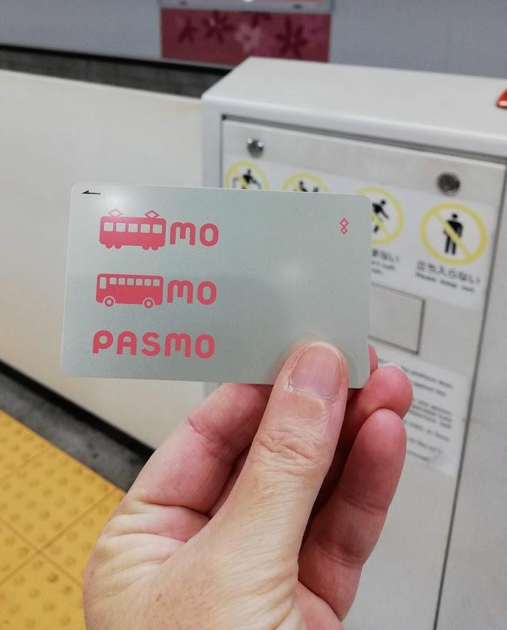 Trasporti Tokyo carta Pasmo ricaricabile